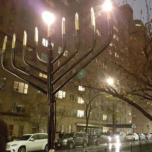 Hanukkah Candle Lighting on the Park Avenue Mall