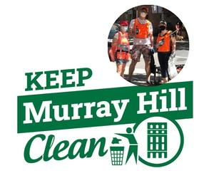 KEEP MURRAY HILL CLEAN Kick-Off Event!