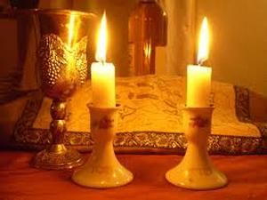 High Holiday Services at the Center for Applied Judaism - Dinner, Selichot & Shabbat Service
