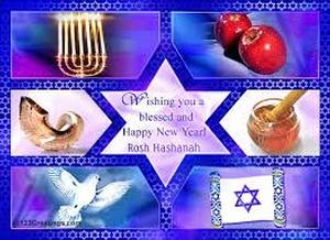High Holiday Services at the Center for Applied Judaism - Rosh Hashanah Service